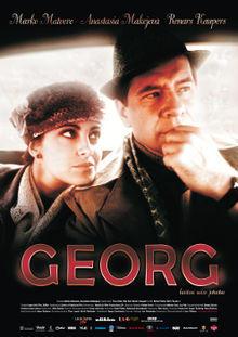 220px-Georg_(film)_poster
