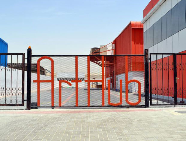 Abu Dhabi Art Hub II