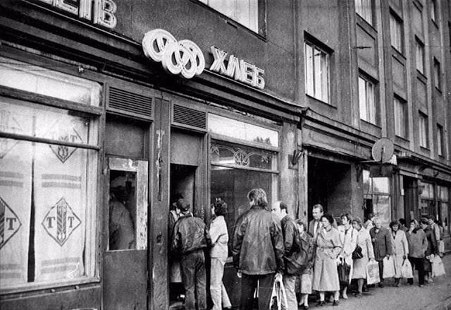 Soviet bread shop in Tallinn - credit Viisnurga Varjus
