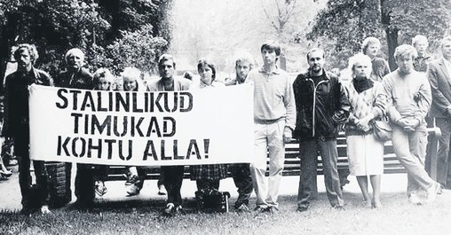 Hirvepark meeting in 1987. People demand for the prosecution of Stalinist killers