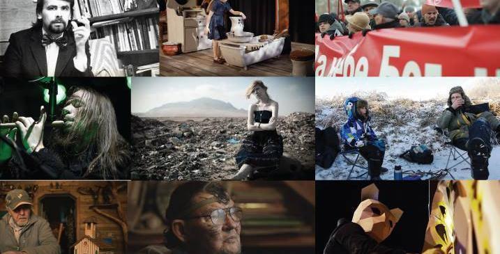 estdocs-films-in-2016