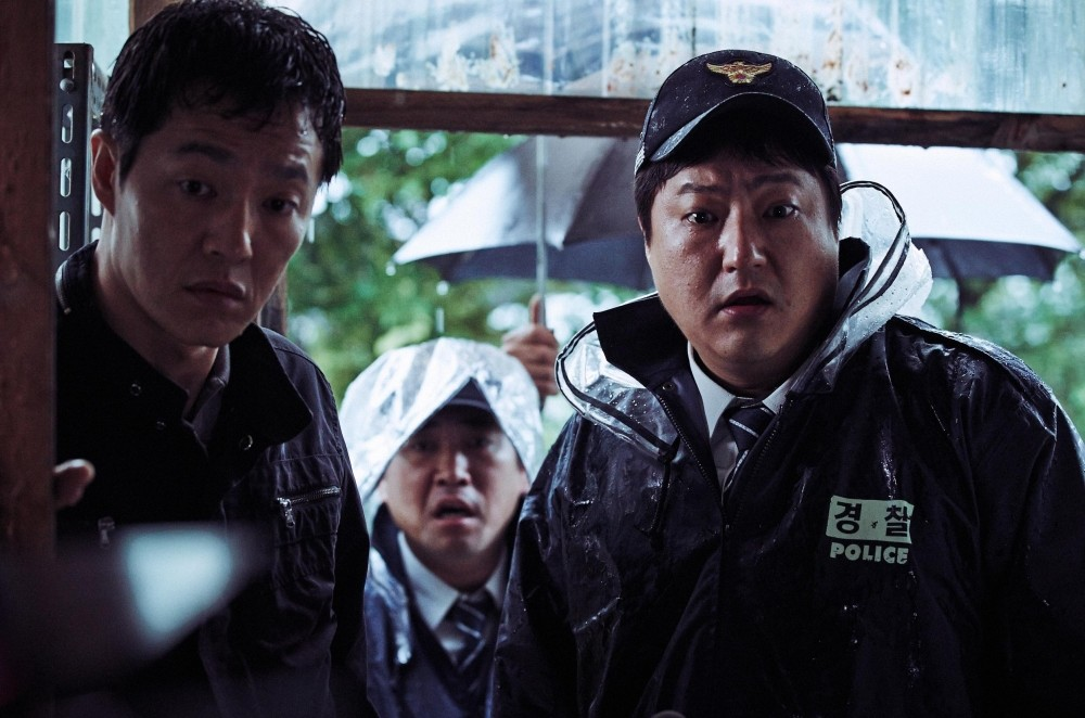 screen-international-critics-choice-programme-south-korean-film-the-wailing-by-na-hong-jin