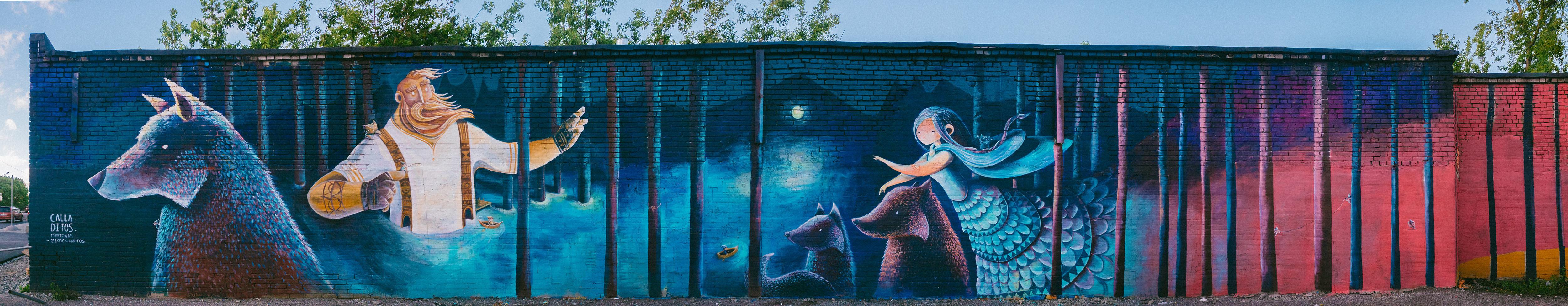 Artwork by Calladitos. Producer: Nueve Arte Urbano