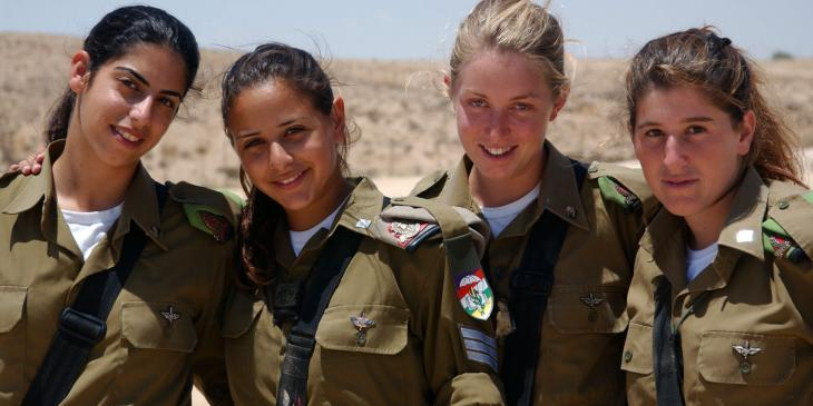 Infantry soldiers of the Israel Defense Forces. Photo: IDF, shared under the CC BY 2.0 licence.