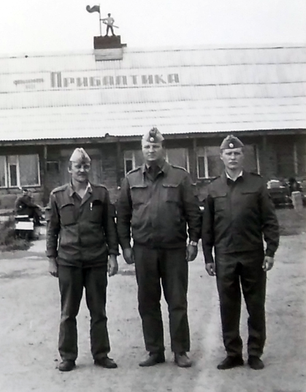 The three musketeers: the three Estonian officers helping with the clean-up efforts. Photo from Väino Liimann's private collection.